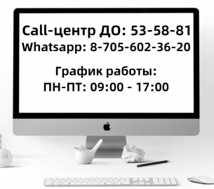 Портал ДО